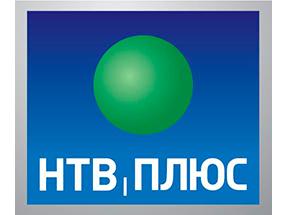 НТВ плюс в Тюмени,Установка, Настройка, Купить, Ремонт, НТВ , Спутниковое телевидение, Телеантенны